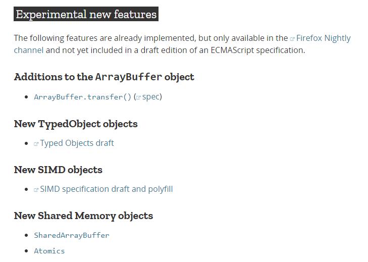 Різниця між мовами сценаріїв: для JavaScript VS ECMAScript