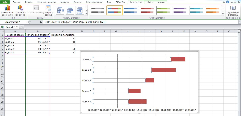 Убираем заливку синих фрагментов таблицы