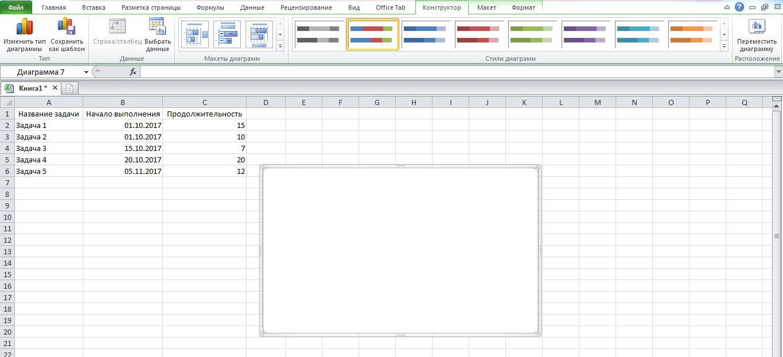 Пустая диаграммав Excel
